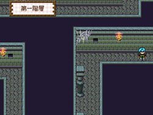 わくわくダンジョン[体験版] Game Screen Shots