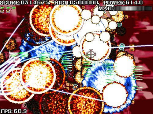 長生きしましよ。―the Slaughter of the Hugest Killers! Game Screen Shot1