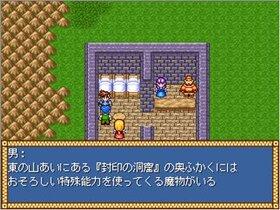 キングスクエスト4 覇者への道 Game Screen Shot4