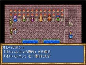 キングスクエスト4 覇者への道 Game Screen Shot5
