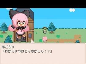 タオルケットをもう一度5~がぅがぅの花嫁~ Game Screen Shot4