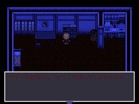 I Game Screen Shot2