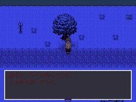 I Game Screen Shot4