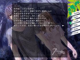 7Day's Magic Game Screen Shot5
