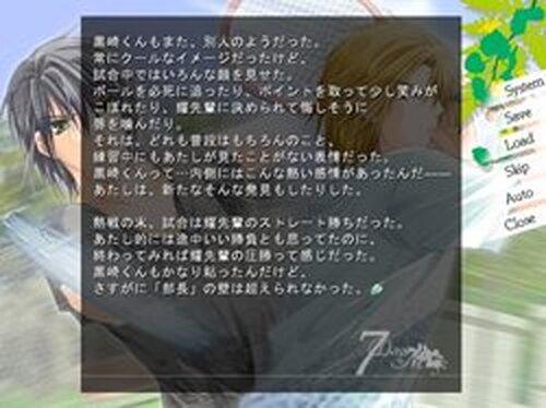7Day's Magic Game Screen Shots