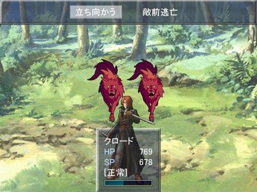 復讐と約束(プロローグ) Game Screen Shot1