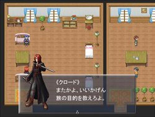 復讐と約束(プロローグ) Game Screen Shots