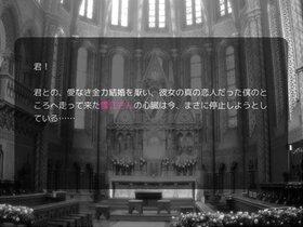 小酒井不木作品集 Game Screen Shot4