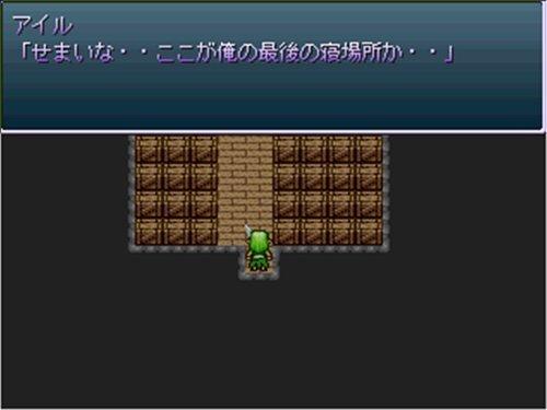 オオカミ少年 Game Screen Shot