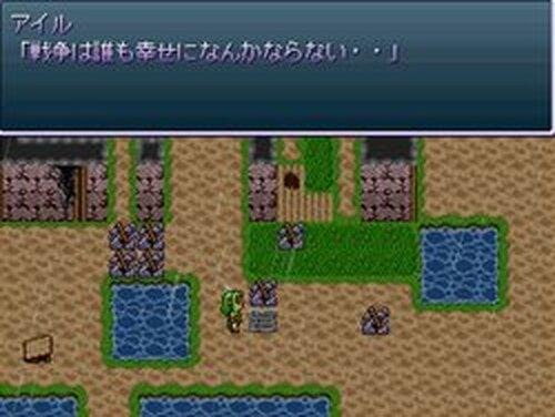 オオカミ少年 Game Screen Shots