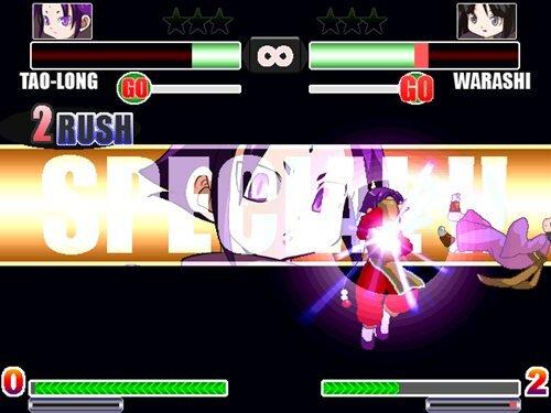 ぶれいかぁずすぺしゃるまっくす Game Screen Shot1