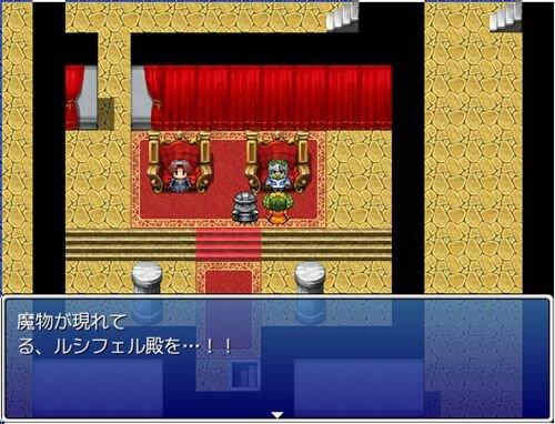 ユグドラ伝説II 王家の歌い手 Game Screen Shot1
