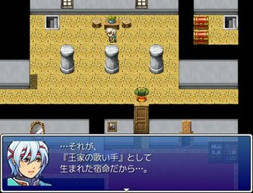 ユグドラ伝説II 王家の歌い手 Game Screen Shot2
