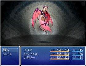 ユグドラ伝説II 王家の歌い手 Game Screen Shot3