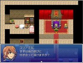 ユグドラ伝説II 王家の歌い手 Game Screen Shot4