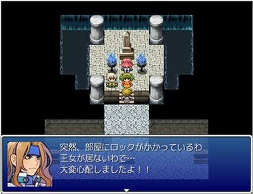 ユグドラ伝説II 王家の歌い手 Game Screen Shots