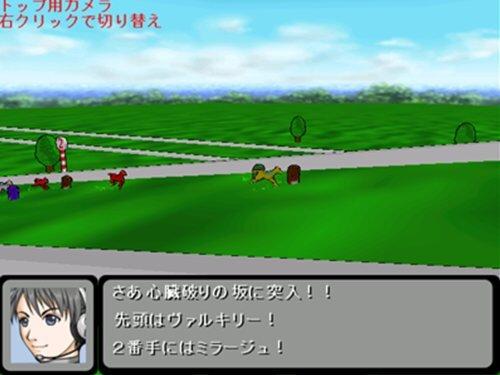 クレインライフ Game Screen Shot1