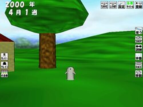 クレインライフ Game Screen Shots