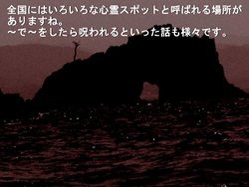 ゆとり教育 Game Screen Shots
