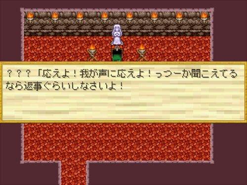 Return Me! Game Screen Shot1