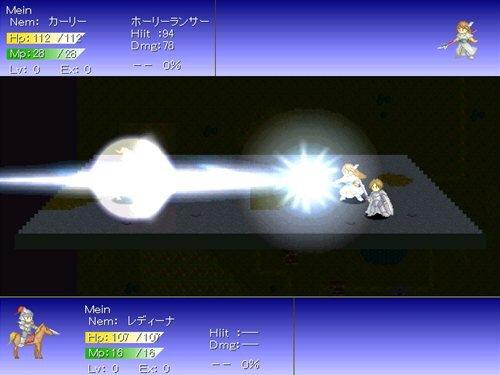 エルレイシア戦記 Game Screen Shot1