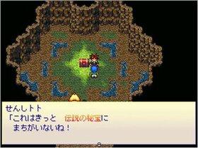 チルドレンス・コーナー Game Screen Shot2