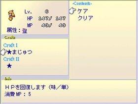 チルドレンス・コーナー Game Screen Shot3