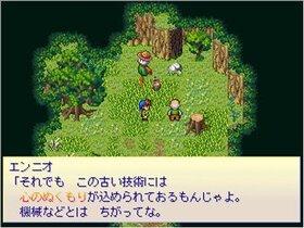 チルドレンス・コーナー Game Screen Shot5