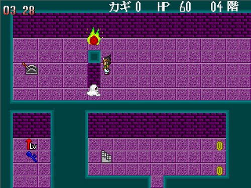 リミットタワー2 Game Screen Shot1