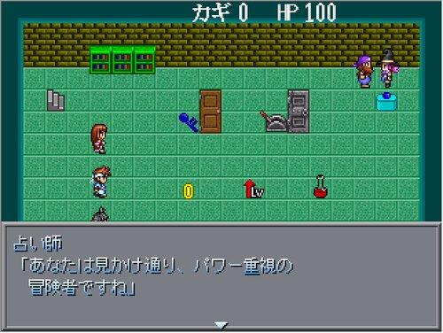 リミットタワー2 Game Screen Shot3