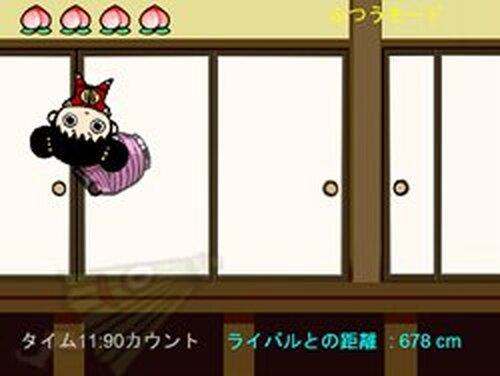 昴たんX Game Screen Shots