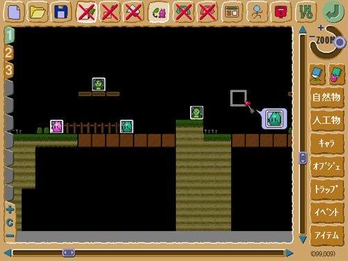 EdiFighter Game Screen Shot1