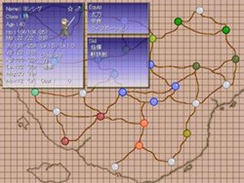 エルレイシア戦記 Game Screen Shots