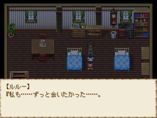 あの日のクリスマスを ~ウワサヨ・サイドストーリー~ Game Screen Shot1