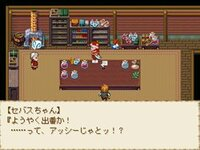あの日のクリスマスを ~ウワサヨ・サイドストーリー~