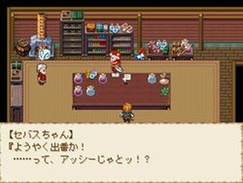 あの日のクリスマスを ~ウワサヨ・サイドストーリー~ Game Screen Shots