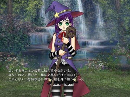 怪盗ラフィン~セミーラミスの秘法 Game Screen Shot2