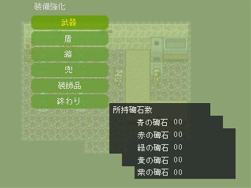 古の碑石 Game Screen Shot