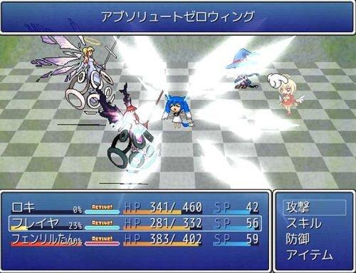 ラグにゃロク Game Screen Shot1