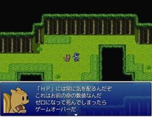 ラグにゃロク Game Screen Shots