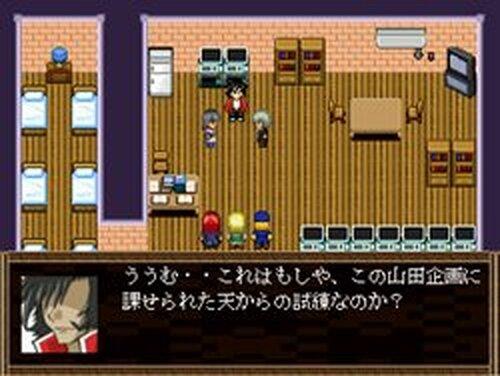 サラバ 愛しの山田企画 Game Screen Shots