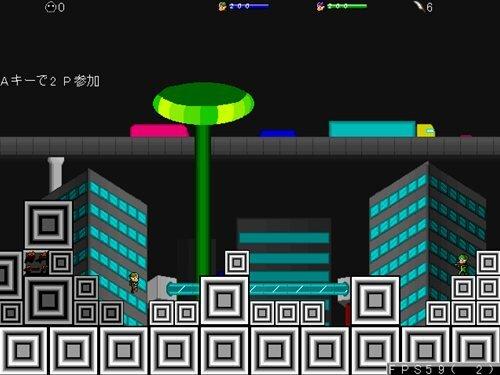 俺の都市 Game Screen Shot