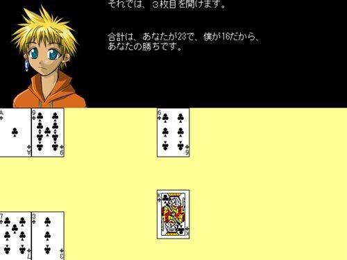 トランプボーイ Game Screen Shot1
