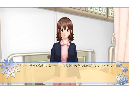 だいだいsnow1 Game Screen Shot
