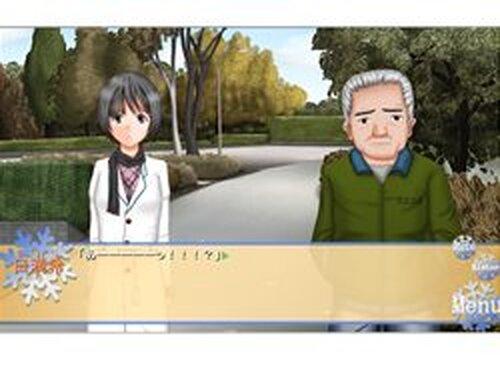だいだいsnow2 Game Screen Shots