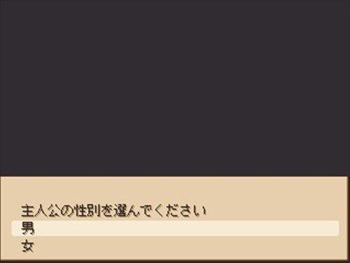最速ファンタジー Game Screen Shot2