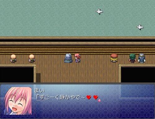 魔法使いまいちゃん5 Game Screen Shot