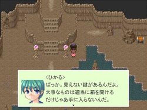 魔法の自由帳 Game Screen Shots