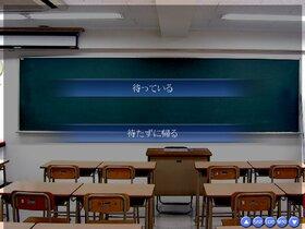 学校七不思議 Game Screen Shot3