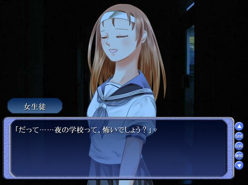学校七不思議 Game Screen Shot4